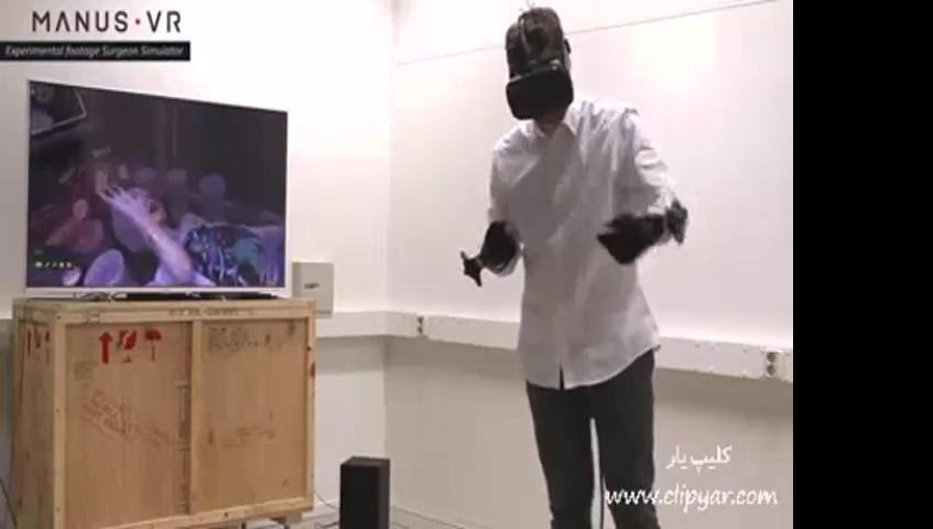 ابزار بازی های واقعیت مجازی چگونه کار میکنند