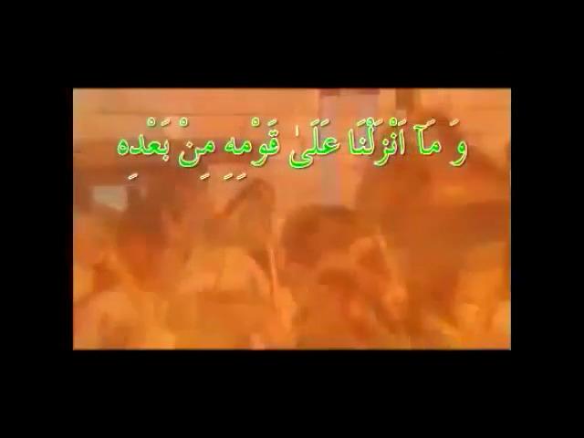 ویدیو سوره یاسین با ترجمه فارسی