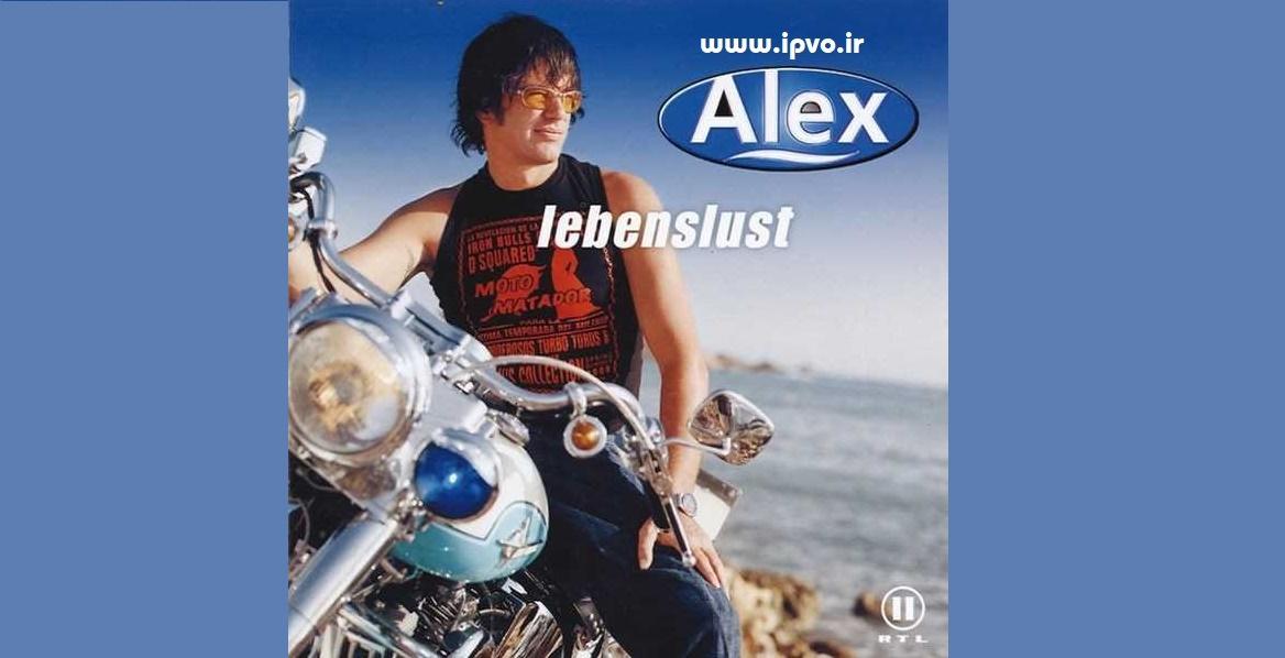 دانلود آهنگ جدید آلمانی الکس جولیگ