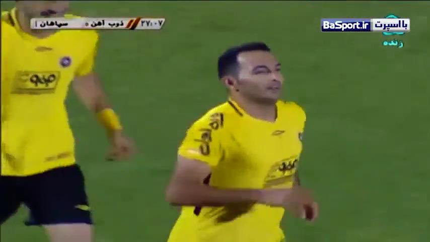 خلاصه بازی ذوب آهن 1-2 سپاهان