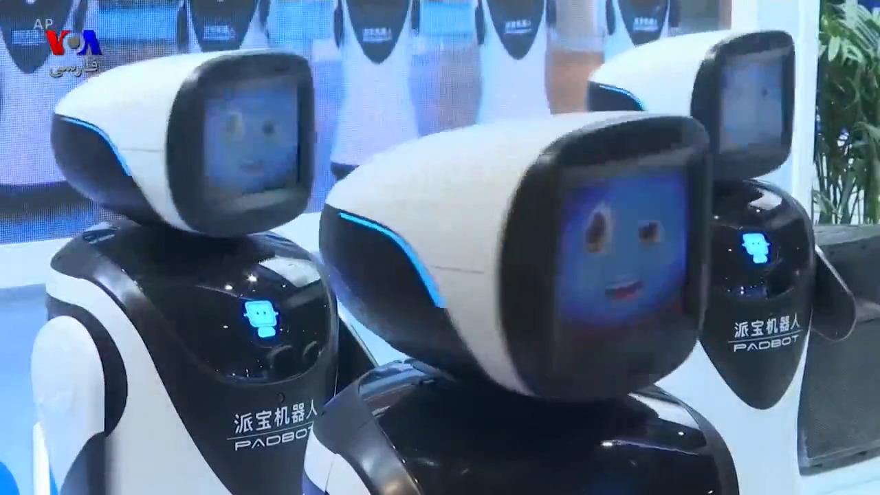 کنفرانس ربات های جدید در چین