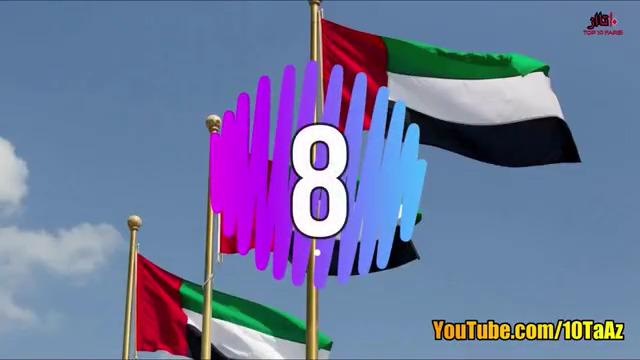 ۱۱ کشور با بزرگترین ذخایر نفتی جهان