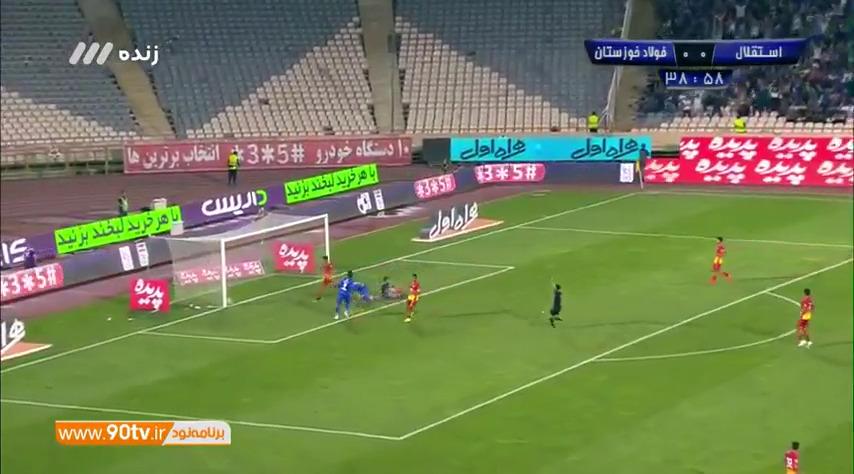 خلاصه بازی هفته پنجم: استقلال ۰-۰ فولاد خوزستان