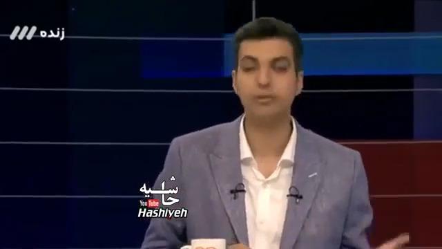 پایان ناگهانی برنامه نود و ناراحتی عادل فردوسی پور
