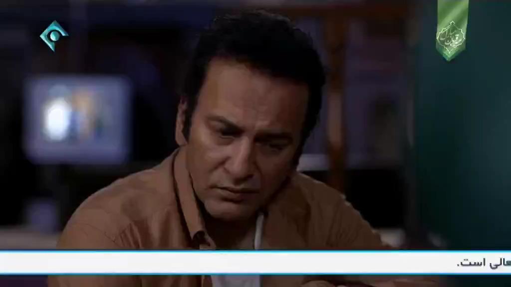 تماشای آنلاین قسمت دوازدهم سریال آرماندو
