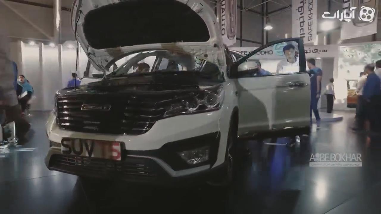 کراس اوورهای جدید بیسو و سیف خودرو چه ویژگی هایی دارند؟