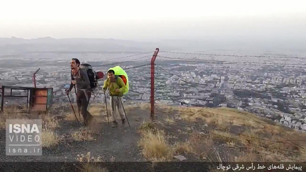 راه رفتن بر ستون فقرات تهران