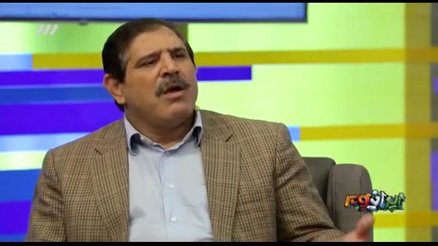 تماشای آنلاین برنامه ایرانیوم تاریخ 05-06-97