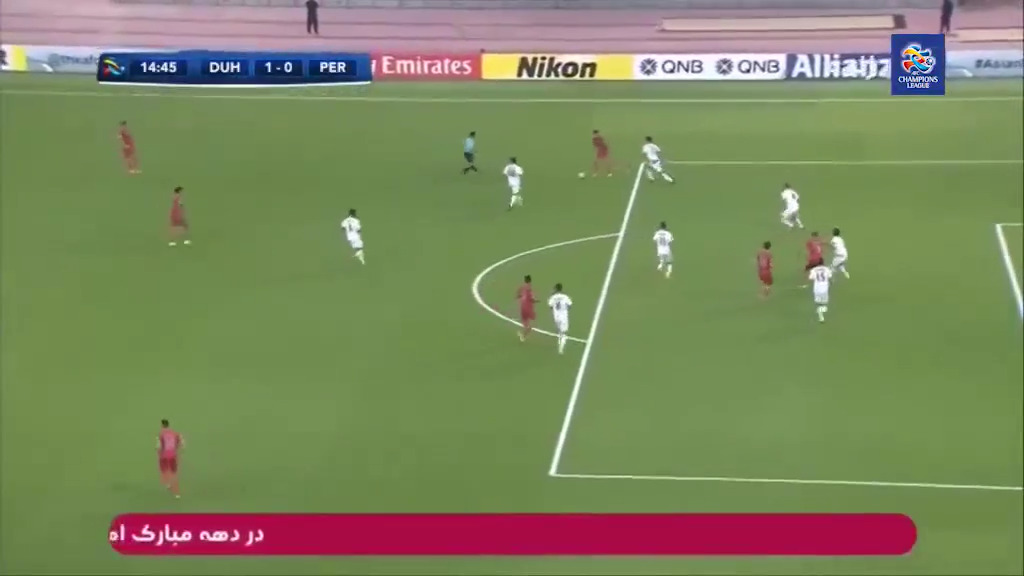 خلاصه بازی پرسپولیس 0 - الدحیل1