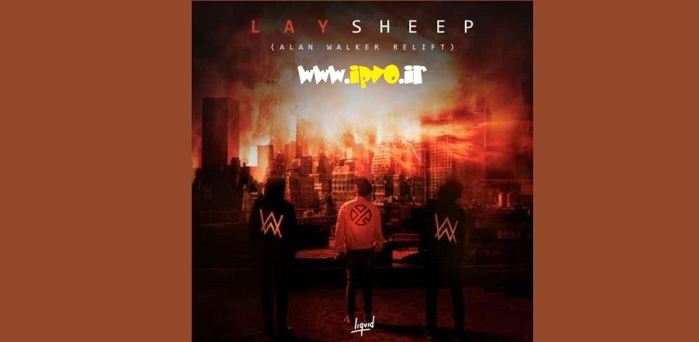 دانلود آهنگ جدید LAY & Alan Walker به نام Sheep Relift