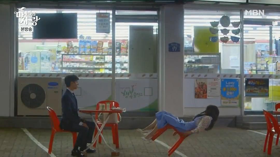 تماشای آنلاین سریال کره ای Witch's Love 2018 عشق جادوگر قسمت اول