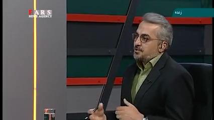 جاسوسی وزیر اسرائیلی برای ایران تایید شد
