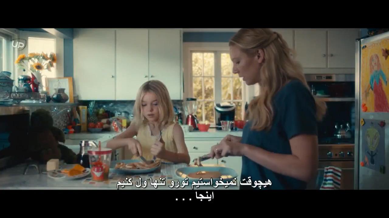 تماشای آنلاین فیلم Stephanie 2017 استفانی با زیرنویس فارسی