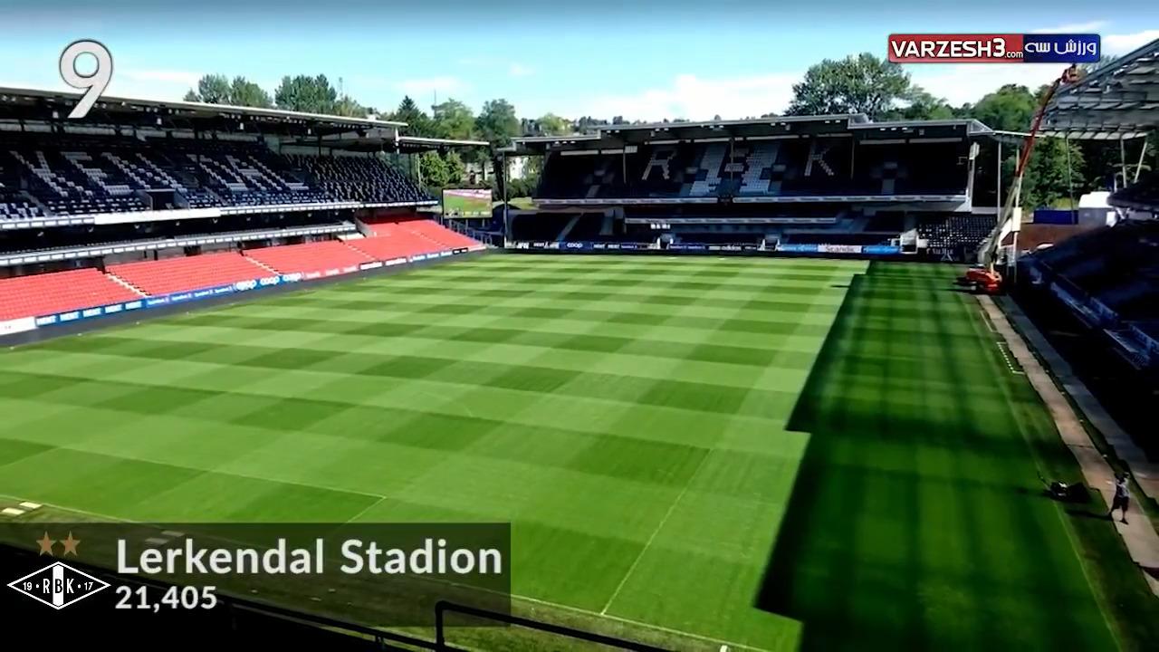 10 استادیوم از کوچک ترین استادیوم های میزبان در لیگ اروپا