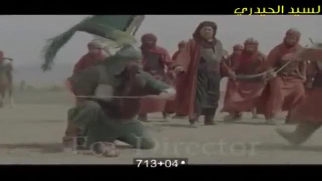 ویدیو شهادت حضرت عباس (ع)
