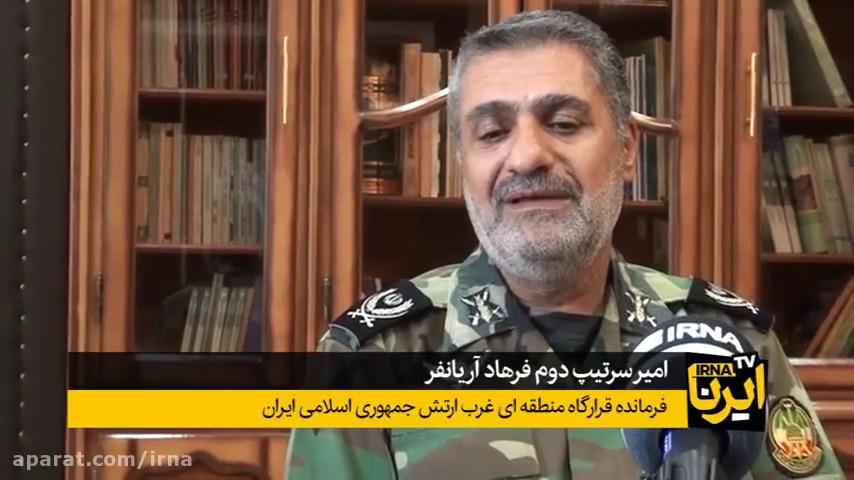 فرمانده قرارگاه منطقه ای غرب ارتش: پهپادهای ارتش مرزهای غربی را رصد می کنند