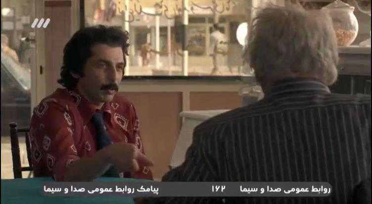 تماشای آنلاین فصل دوم قسمت پنجم سریال دلدادگان