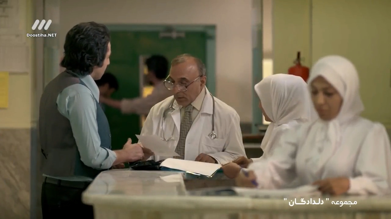 تماشای آنلاین فصل دوم قسمت هفتم سریال دلدادگان