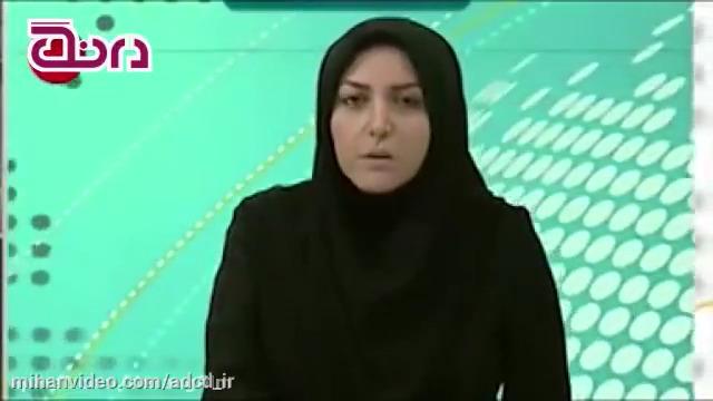 حمله تروریستی امروز اهواز چگونه اتفاق افتاد