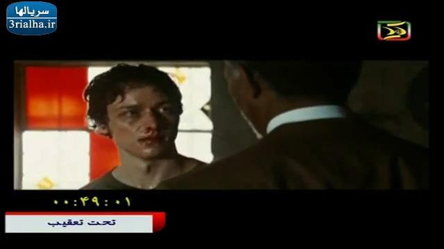 تماشای آنلاین فیلم تحت تعقیب Wanted 2008 دوبله فارسی