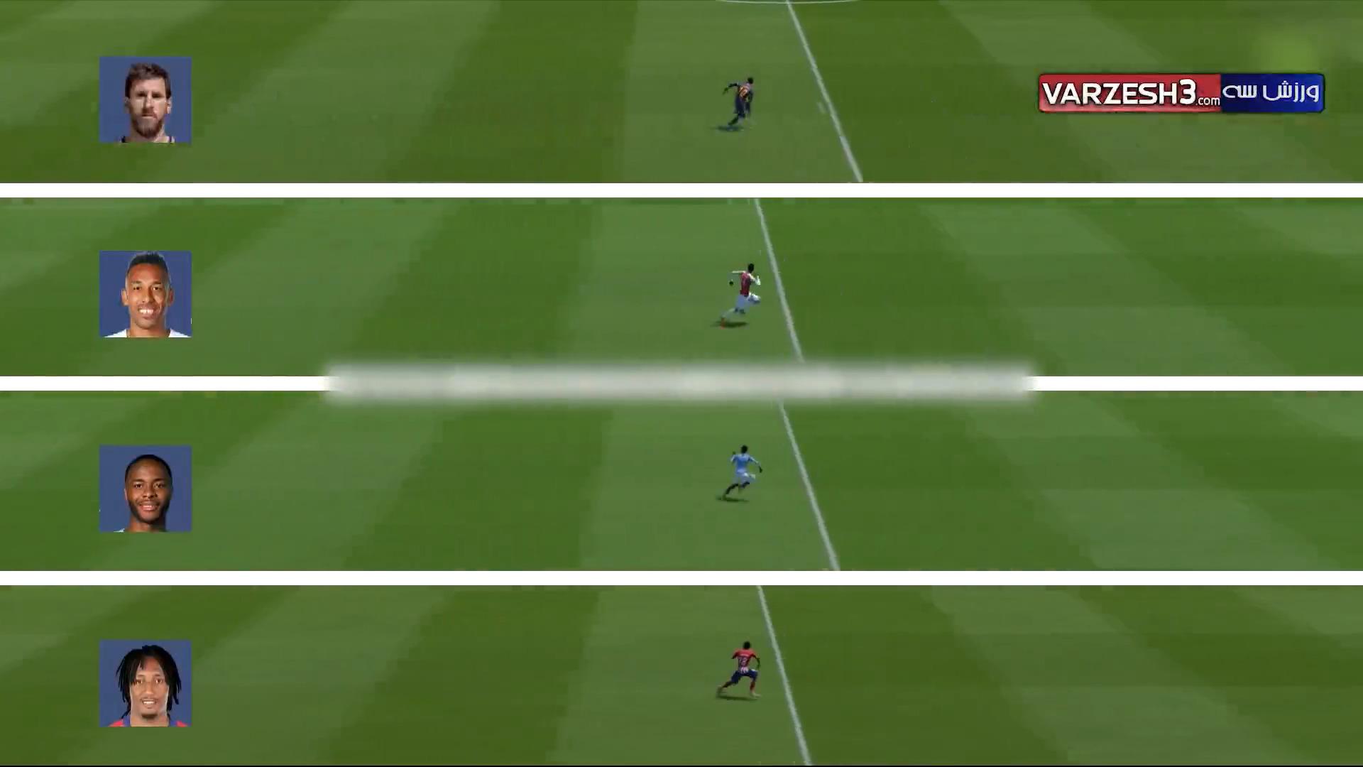 مقایسه سرعت ستارگان فوتبال در بازی FIFA19