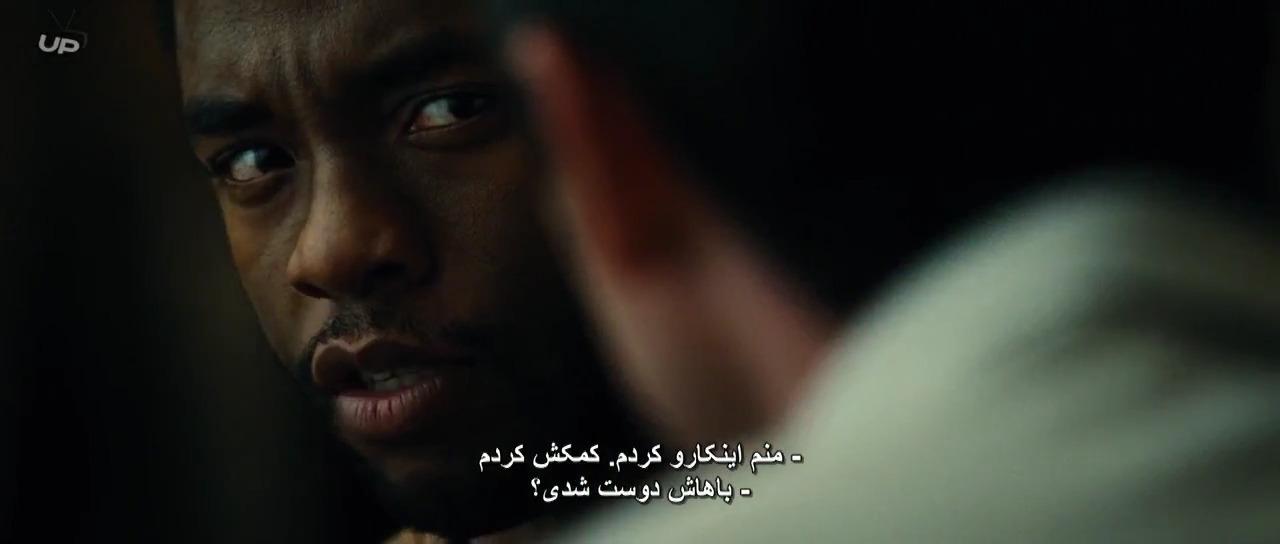 تماشای آنلاین فیلم Message from the King 2016 پیامی از کینگ با زیرنویس فارسی