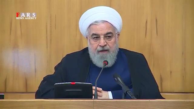 روحانی: ارز باید به قیمت واقعیاش بازگردد/ درآمد ریالی دولت از بالا رفتن ارز تهمت است