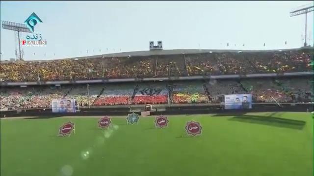 بیانات رهبر انقلاب در اجتماع بزرگ بسیجیان در ورزشگاه آزادی