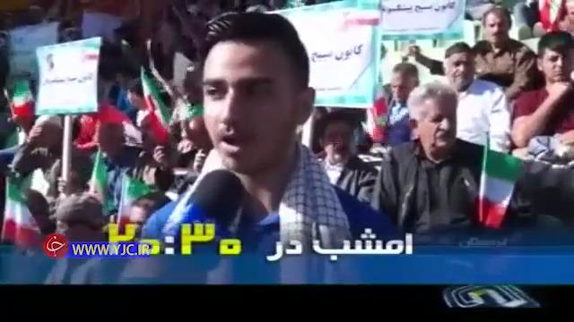 بخش خبری 20:30 مورخ 12 مهرماه ماه 97 + فیلم