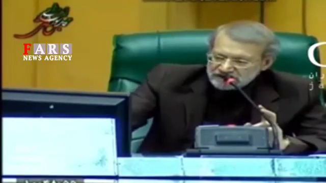 لاریجانی هنگام تصویب لایحه جنجالی CFT چه گفت؟