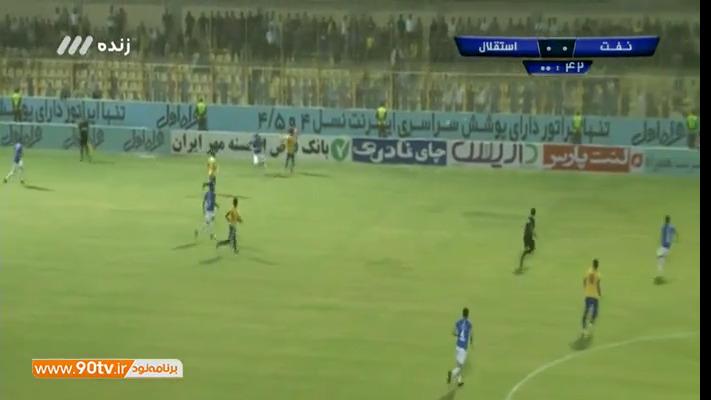 خلاصه بازی: نفت مسجد سلیمان ۱-۲ استقلال