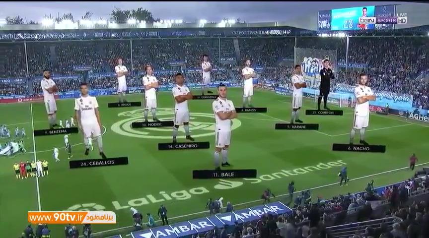 خلاصه لالیگا: آلاوز ۱-۰ رئال مادرید