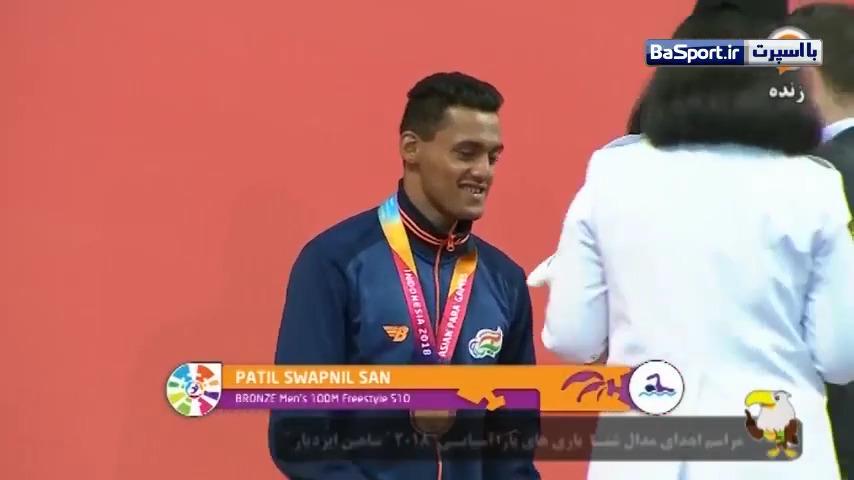 مراسم اهدا مدال طلای شاهین ایزدیار