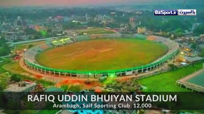 استادیوم های لیگ بنگلادش