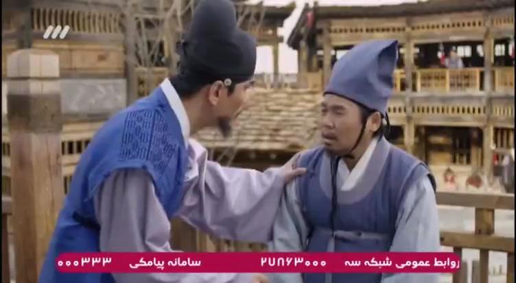 تماشای آنلاین سریال افسانه اوک نیو قسمت دوم