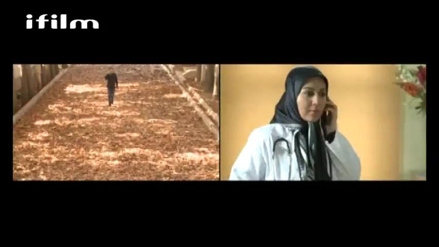 تماشای آنلاین سریال حیرانی قسمت یازدهم