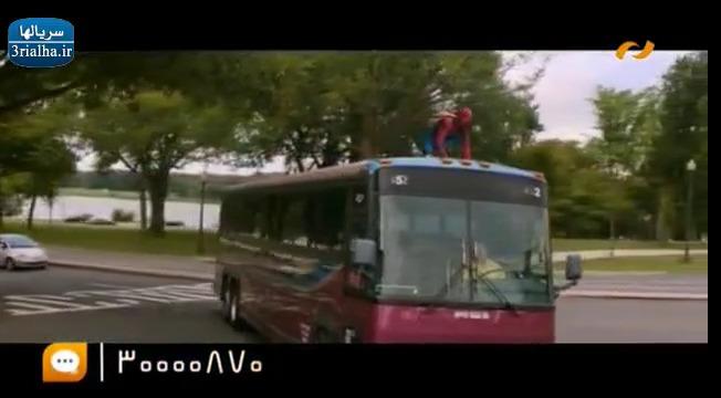 تماشای آنلاین فیلم مرد عنکبوتی: بازگشت به خانه با دوبله فارسی