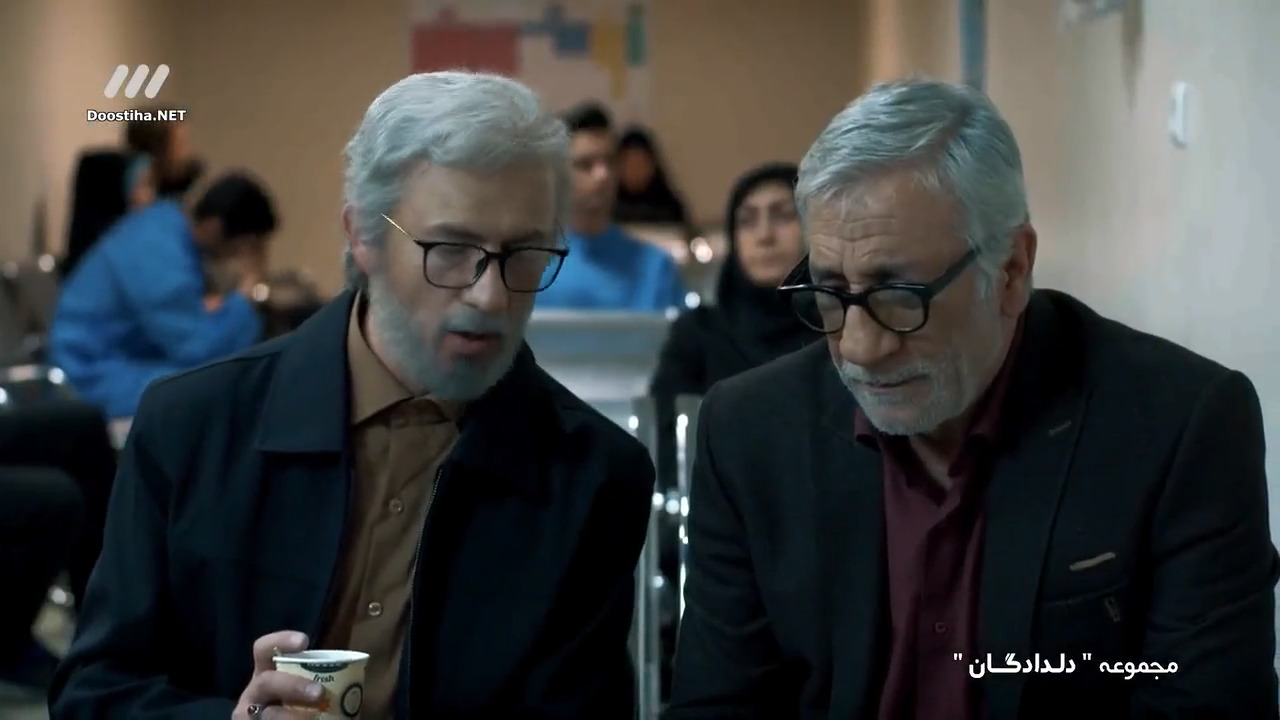 تماشای آنلاین قسمت یازدهم فصل سوم سریال دلدادگان