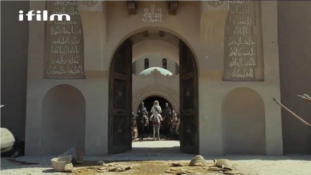 تماشای آنلاین قسمت چهل سریال مختارنامه