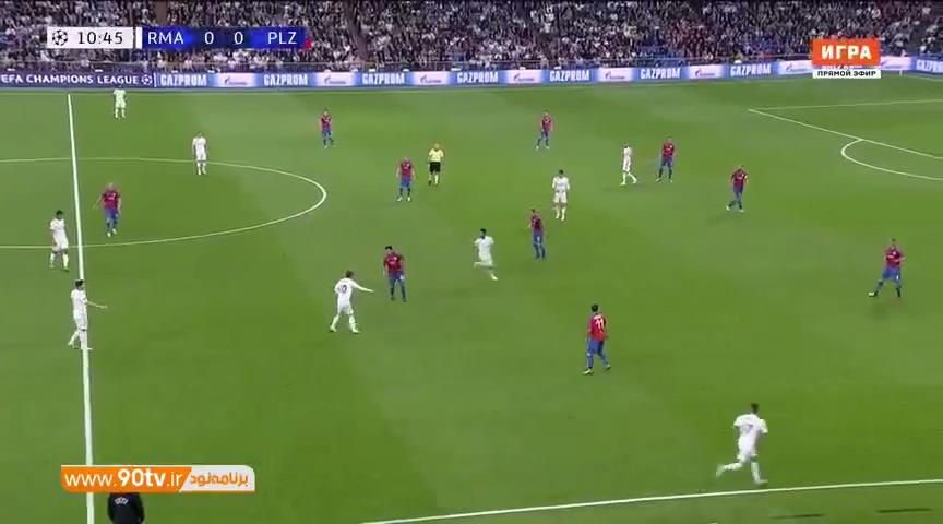 خلاصه لیگ قهرمانان: رئال مادرید ۲-۱ ویکتوریا پلژن