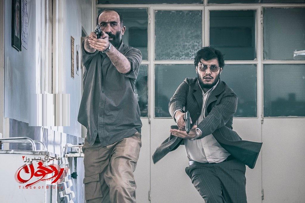 تماشای آنلاین فیلم ماجرای نیمروز 2 ( رد خون )