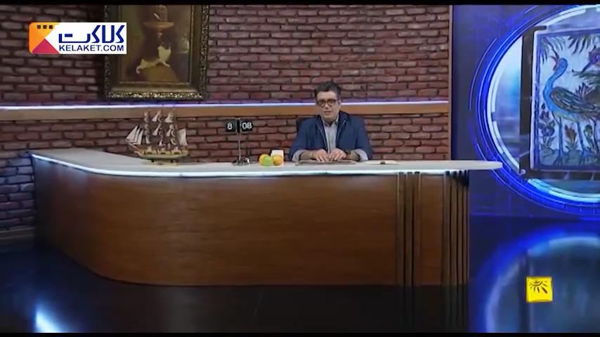 سرقت میراث تاریخی ایران و فروش آن در سایت های خارجی