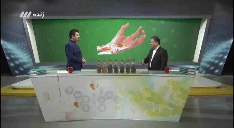 تماشای آنلاین برنامه طبیب تاریخ 97-08-15