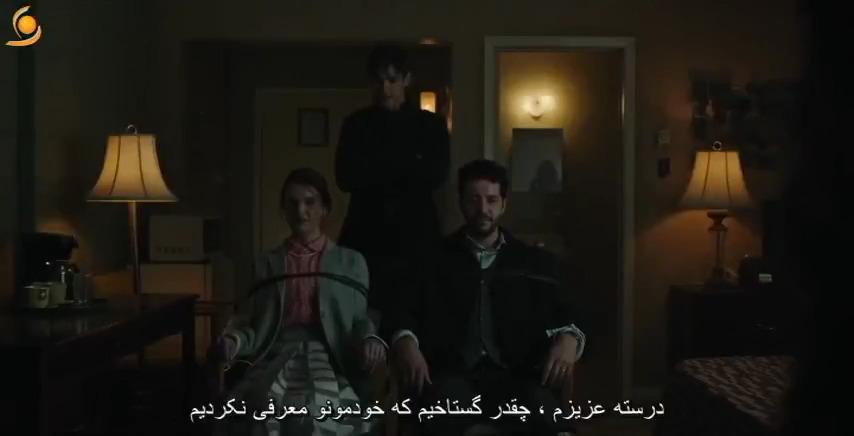 تماشای آنلاین سریال Titans قسمت پنجم با زیرنویس فارسی