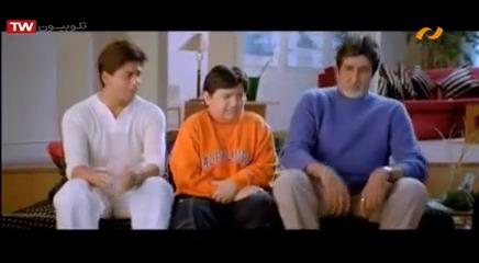 تماشای آنلاین فیلم گاهی خوشی گاهی غم با دوبله فارسی