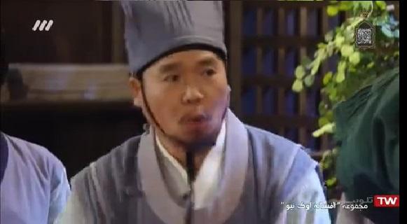 تماشای آنلاین سریال اوک نیو قسمت بیست و ششم