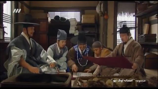 تماشای آنلاین سریال اوک نیو قسمت بیست و هشت