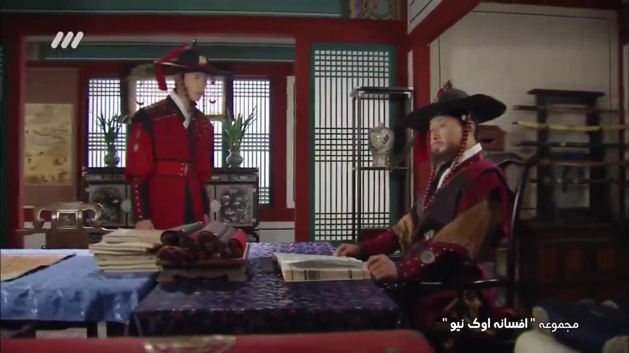 تماشای آنلاین سریال اوک نیو قسمت بیست و نهم