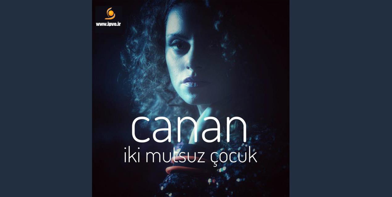 دانلود آهنگ Canan Şen به نام iKi Mutsuz Çocuk