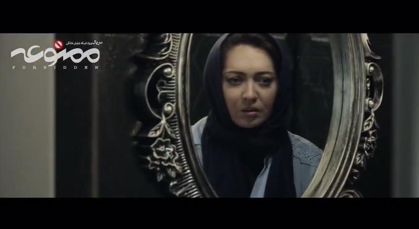 تماشای آنلاین سریال ممنوعه قسمت 8